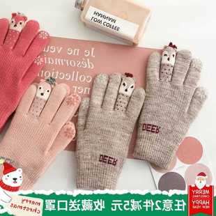 Nara's Deer Thickened Double Wool Gloves