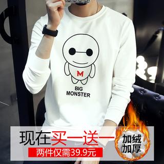 2016秋季新款男士套头加绒加厚卫衣韩版学生上衣棒球服外套男装潮