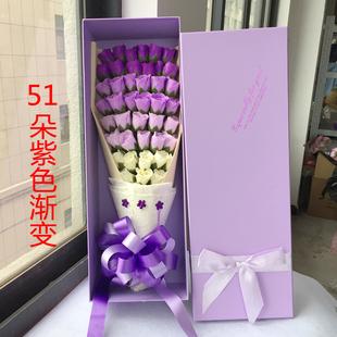 闺蜜生日礼物女生新奇纪念日礼物送女友老婆妈妈创意实用特别浪漫