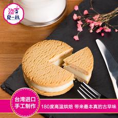 夏一枝 台湾进口 (牛奶)手烧饼雪糕*2盒 冰淇淋冰激凌网红冷饮