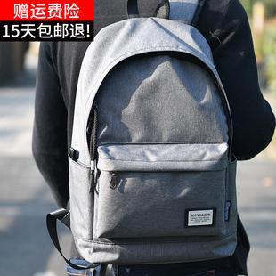 大学生书包男开学双肩包韩版简约学院风旅行包时尚潮流中学生背包