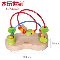 木玩世家 早教益智木制宝宝玩具比好串珠架 儿童带吸盘缤纷绕珠