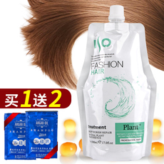 鱼子酱护发素正品修复柔顺干枯水疗头发spa护理发膜倒膜营养免蒸