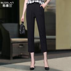 外穿黑色休闲裤女夏 薄款宽松九分裤女修身西装裤直筒裤子女夏