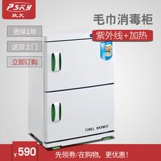 政天RTD-46A紫外线消毒柜内衣衣物消毒柜家用双门电热消毒柜