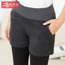 显瘦休闲裤 新款 短裤 韩版 大码 女秋冬款 打底外穿高腰阔腿毛呢子短裤