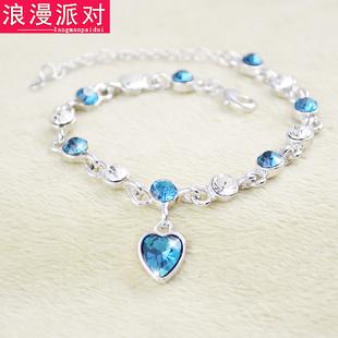 爱心形韩版玫瑰金手链首饰时尚手饰品日韩版女士猫眼石紫水晶手环