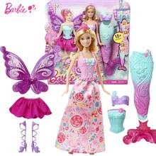 芭比娃娃女孩过家家生日玩具礼物礼盒套装美人鱼童话换装组DHC39