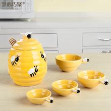 收纳罐创意陶瓷储物罐客厅带盖糖果罐蜂蜜干果罐家居装 饰器皿摆件