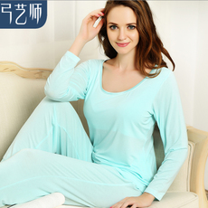 弓艺师竹纤维可外穿睡衣女士长袖套装秋冬季宽松大码薄款家居服