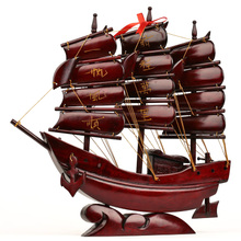一帆风顺帆船官船模型 红木雕刻船工艺品 守局首柏饰家居风水摆件