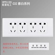 欧普品牌墙壁开关面板十二孔升级二十孔电源插座118型家装主材