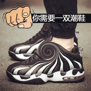 冬季保暖高帮男鞋子男休闲鞋运动鞋男韩版潮增高气垫情侣潮鞋靴子