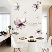 依恋之家 墙贴卧室客厅电视背景贴饰 家居装 饰贴纸玉兰花贴画
