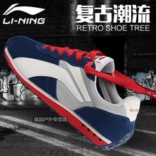 特价李宁男鞋运动鞋冬季跑步鞋经典复古休闲鞋系带防滑耐磨学生潮