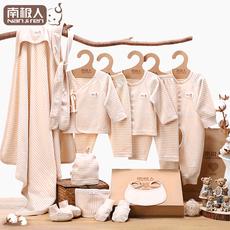 婴儿礼盒套装新生儿衣服秋冬纯棉满月母婴用品0-3个月宝宝刚出生