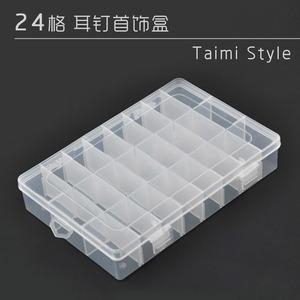 Taimi Style 24格透明塑料耳钉手饰品首饰盒小格子收纳盒储物盒子首饰包装盒
