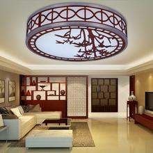 中国风家装 用中式吸顶灯LED灯卧室灯客厅灯书房阳台灯具圆形灯饰