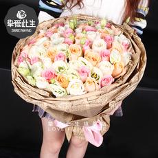 520同城鲜花店速递红玫瑰花束礼盒北京广州大连合肥青岛济南长沙