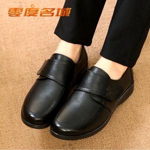 春季平跟特大码妈妈鞋真皮单鞋中年女皮鞋中老年女鞋软底软面牛皮妈妈鞋