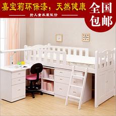 实木儿童多功能组合护栏床带书桌衣柜男孩松木半高床公主上床下桌