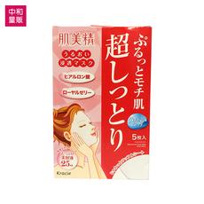 日本kracie嘉娜宝肌美精玻尿酸超保湿面膜5片美白深层浸透补水