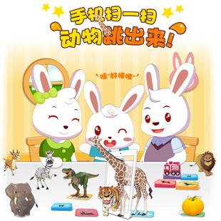 8折) 淘宝 热销玩具秀宝盒子儿童认字卡早教3dar卡片玩具口袋动物3d