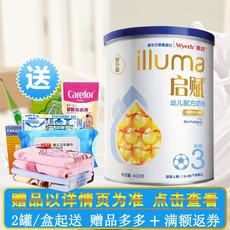 (送防伪卡)惠氏启赋3段400g幼儿配方奶粉比900克划算 方便