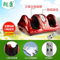 正品授权足疗机脚底按摩器足部脚部足底电动遥控按摩器保健足疗器