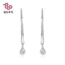 Zbird/钻石小鸟18K金钻石耳钉-爱神之羽 -钻石耳钉耳坠-正品专柜