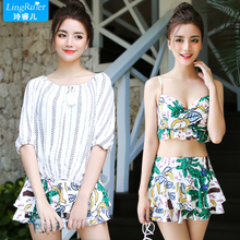 Swimsuit three women's Bikini split skirt style small fragrant wind keeps the belly and chest together to warm up the hot spring swimsuit.