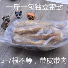 宠物羊蹄子狗狗零食补钙狗咬胶磨牙棒泰迪比熊羊蹄骨头金毛洁齿棒