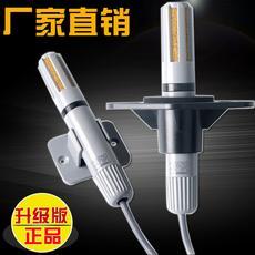 /乐享数字式温湿度传感器 探头am2305高温型电容式温湿度模块