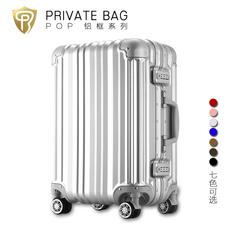 PB拉杆箱旅行箱包 铝框 pc登机行李箱包商务硬箱静音万向轮男女