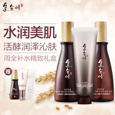 韩朵孕妇护肤品套装燕麦补水保湿化妆品孕产哺乳期护肤品正品