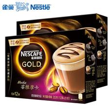 2盒多省包邮 Nestle雀巢咖啡睿雅摩卡即速溶咖啡饮品252g*2盒