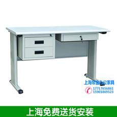 上海钢制办公桌加厚钢制电脑桌铁皮桌子带抽屉电脑桌写字台员工桌