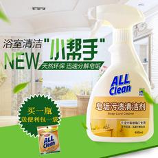 台湾多益得玻璃酵素皂垢污渍清洁剂浴室污垢细菌清洗剂