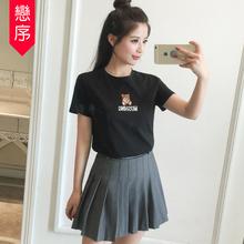 胖mm2018夏季新款T恤短袖时尚百搭宽松小熊刺绣大码上衣女士潮