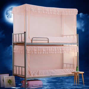宿舍蚊帐学生上铺拉链方顶上下床0.9m单人床下铺1.2米女寝室1.0床蚊帐