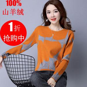 2017秋冬新款品牌女装大码羊绒毛衣短款针织羊毛衫修身显瘦女上衣毛衣