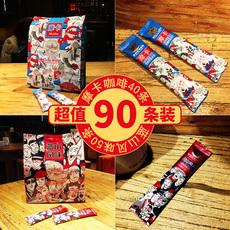 【年货节礼物】【送杯 共90条】摩卡40条+蓝山50条 速溶咖啡