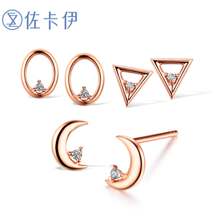 佐卡伊玫瑰18k金钻石耳钉女款时尚耳饰耳环女正品单只珠宝首饰