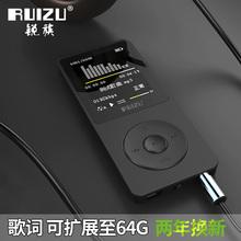 锐族X02运动MP3 MP4 MP5学生无损音乐播放器P3有屏插卡迷你随身听