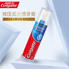 泰国进口高露洁立式按压式成人光感牙膏薄荷口气清新140g