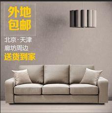 布艺沙发可拆洗组合 客厅沙发转角沙发简约现代双人三人单人沙发