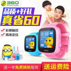 360儿童电话手表se男女孩学生防丢卫士巴迪龙智能手表gps定位手机