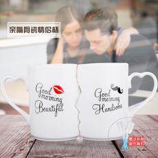 简约陶瓷杯情侣杯子一对骨瓷茶杯创意 结婚送礼咖啡杯水杯马克杯