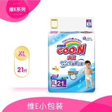 大王维E纸尿裤XL21片 尿不湿透气干爽婴儿尿裤