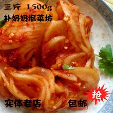 东北特产韩国泡菜酸甜辣花萝卜花正宗朝鲜酸甜萝卜下饭咸菜朴奶奶